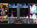 [ゆっくり実況]beatmaniaIIDX DPを鍛えていくpart20[八段]