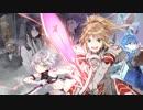 【Fate/Grand Order】『GOAL』【モードレッド】(作業用BGM)