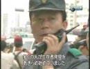 【ニコニコ動画】大惨事の青写真 三豊百貨店崩落事件を解析してみた