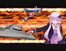 【DQ5】モンスターマスターゆかりん【VOICEROID実況】Part6