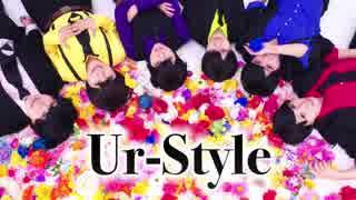 【おそ松さん】Ur-Style【コスプレで踊ってみた】
