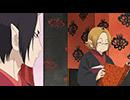 「鬼灯の冷徹」第弐期 第12話「五官王の第一補佐官/地獄温泉」