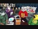 【バスボム編】いい大人達のわんぱく秘密基地('17/11) 再録 part1