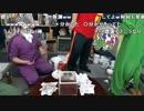【バスボム編】いい大人達のわんぱく秘密基地('17/11) 再録 part4