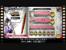 『Wonderland Wars』スペシャル解説ムービー 『カードクラフト』を解説!