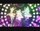 【プリパラ】Believe-My-DREAM!×大空ドリーマー【PPP】