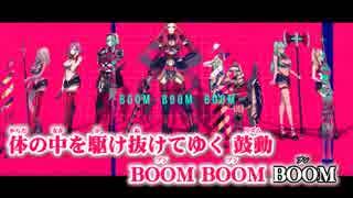 ニコカラ/KILLER B/off vocal