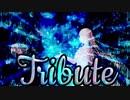 【闇音レンリ】  TRIBUTE  【オリジナル曲】
