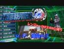 【地球防衛軍4.1】レンジャー INF縛り M57 魔蟲の王【ゆっくり実況】