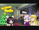きりXまきRadio #8(2017.12.22)