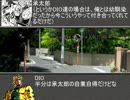 【MUGEN】無限市 第一話【入学編】