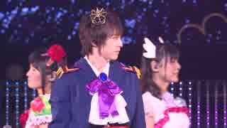 【 プリパラ 】Mon chouchou / Neo Dimension Go!! - Tricolore (トリコロール)