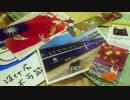 【台湾】勢いだけで行く!!台湾西部 その12【平渓線・猫村】