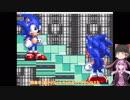 ゆっくりと結月ゆかりのSonic.exe Super Sonic 21  [単発ゆっくり+VOICEROID実況]