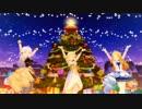 デレステMV 祈りを捧げたくなる3人で『冬空プレシャス』3Dリッチ 1080p