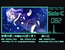 【2017年版】エロゲソングショートメドレー200曲【Side-C】
