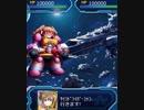 スーパーロボット大戦CG-奏鳴の銀河へ- 戦闘アニメ集