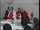 【予告】実録プロジェクト ヤクザの全貌⑤ 【伝説の親分編1】