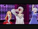【MMD】ハクレアみつでライアーダンス