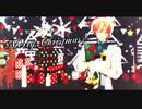 【Fate/MMD】スターナイトスノウ【ロマニ】