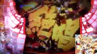 【ケンシローのパチ実践!】第10回CRフィーバー戦姫絶唱シンフォギア前編