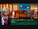 [生放送切り抜き]Fate/EXTRA CCC #45