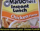 Instant Lunch Chicken Flavor 食べてみた