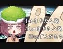 東北きりたんのモトブログ 第03話 日帰り大洗ツーリング #2