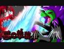 【ポケモンUSM】悪の軌跡Ⅲ~叛逆のクルーエル~【悪統一】part1