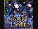 Dante「Greedy Saints」