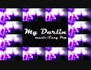 「My Darlin」歌ってみた【Lriet】初めて動画も作ってみた。