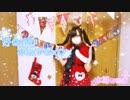 【木苺ちろる】好き!雪!本気マジック【踊ってみた】