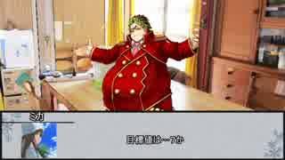【シノビガミ】焼肉パーティー 第四話【実卓リプレイ】