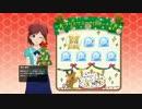 クリスマスイブの美咲ちゃん(おまけつき)