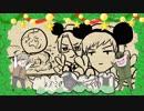 第75位:【手描き】炎,上,の,メリークリスマス【wrwrd】 thumbnail