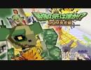 【日刊Minecraft】最強の匠は誰か!?DQM勇者編 修行後の成果第3章【4人実況】