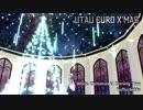 【雪歌ユフ】White Christmas is coming true【クリスマスユーロ】