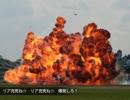 【生き恥を晒しながら歌った】リア充爆発しろ!:日比谷 輝希