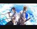 「必要不可欠」歌ってみた▽遊虎×三角 thumbnail