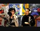 テレビゲームの中林 89号店 キングスフィールド/KING'S FIELD
