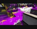 【Splatoon2】ローラーカンスト勢によるガチマッチpart25