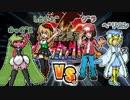 【ポケモンUSM】ドレディアと共にタッグ戦【VS グラさん/ペリカンさん】 thumbnail