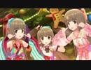 【デレステMV】聖なる夜をよしのんと!冬空プレシャス【依田芳乃】1080p