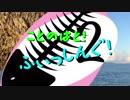 【釣り動画】ことのはと!ふぃっしんぐ!2 水中ウキ編【VOICEROID】