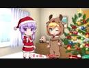 【PUBG】メリークリスマス【結月マップちゃん】1080p対応