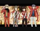 【男4人で】WISH/嵐【歌ってみた】