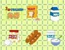 【2分間で考える科学】おいしいを科学する!