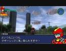 【地球防衛軍4.1】EDF関西がEDF4.1入り ep.8後編