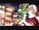 第47位:【自称カワボ歌い手】ゆめふらわの「ベリーメリークリスマス」 thumbnail