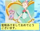 フィーリア王女とふたりはプリキュアSplash☆Star~693